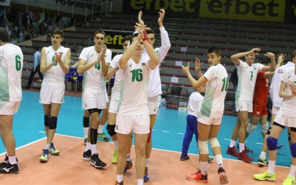 България започва участие на Балканиадата по волейбол до 17 години