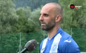 Апостол Попов: Вижда се прогресът на ЦСКА при Белчев