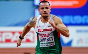 Българин в Топ 4 на 100 м на Европейското по лека атлетика