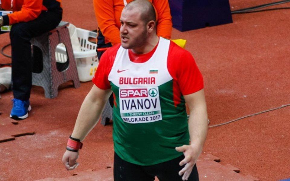 Георги Иванов завърши четвърти на гюле във Финландия