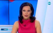 Спортните новини на NOVA (24.06.2017 - централна емисия)