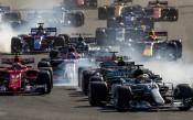 Гран При на Азербайджан във Формула 1<strong> източник: БГНЕС</strong>