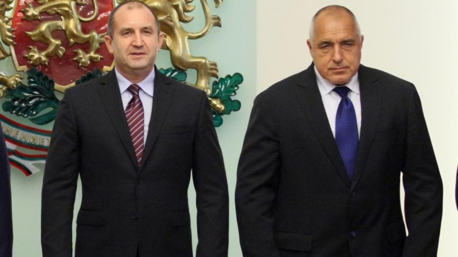 Президентът Румен Радев и премиерът Бойко Борисов