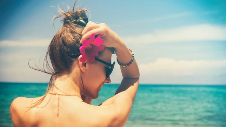 лято щастие
