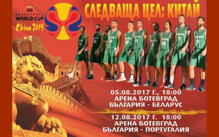 Националите стартират в сряда, Везенков и Бост в събота