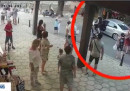 1500 лв. гаранция за нападателя на незрящи в Несебър