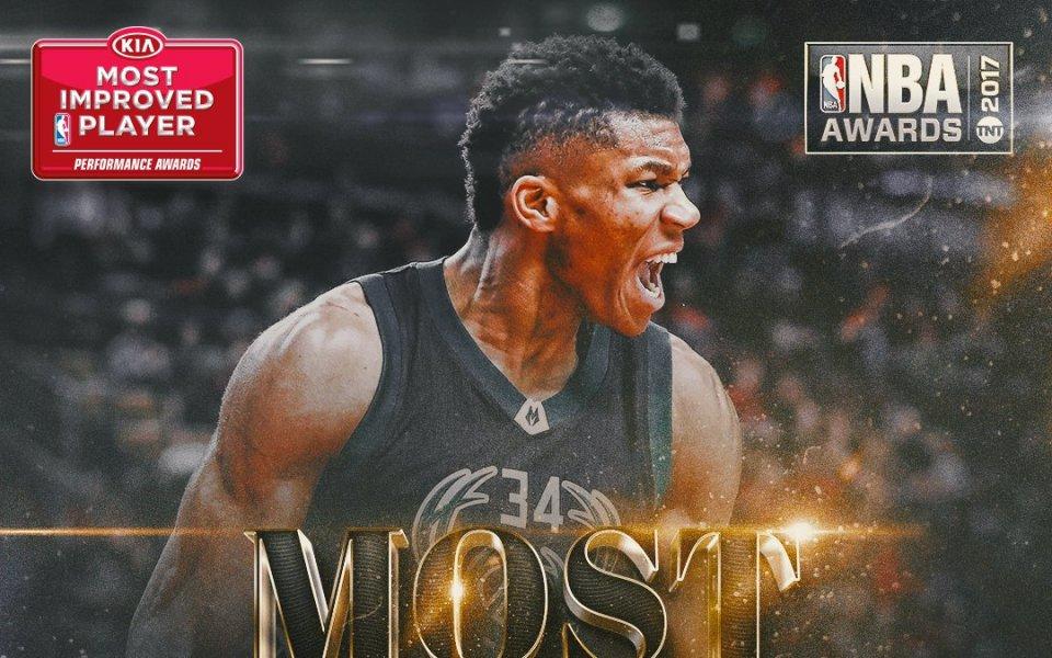 Гръцкото чудо с най-голям прогрес в НБА