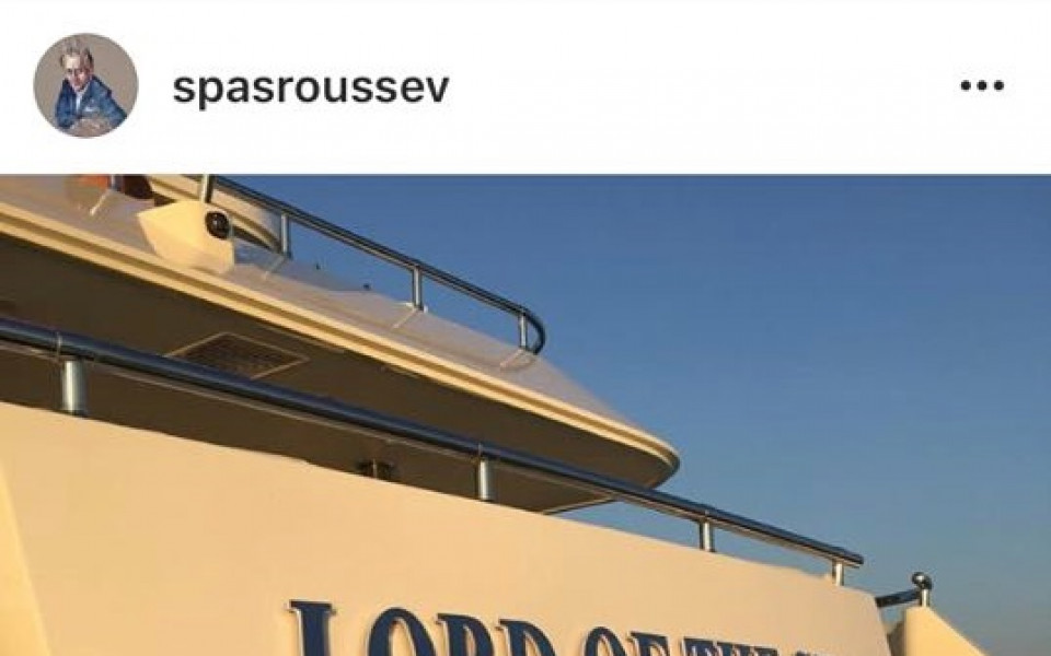 Спас Русев се радва на слънчева ваканция преди първия мач на Левски
