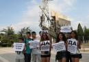 Граждани протестираха в София заради паметник