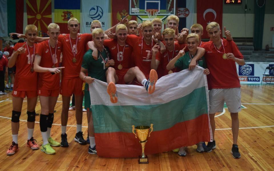 Волейболните национали под 17 години спечелиха балканската титла