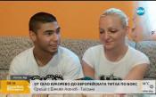 Българският Тайсън разкрива своята неподозирана страна
