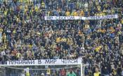 Автобусите с бултраси поеха към Тирана с полицейски ескорт