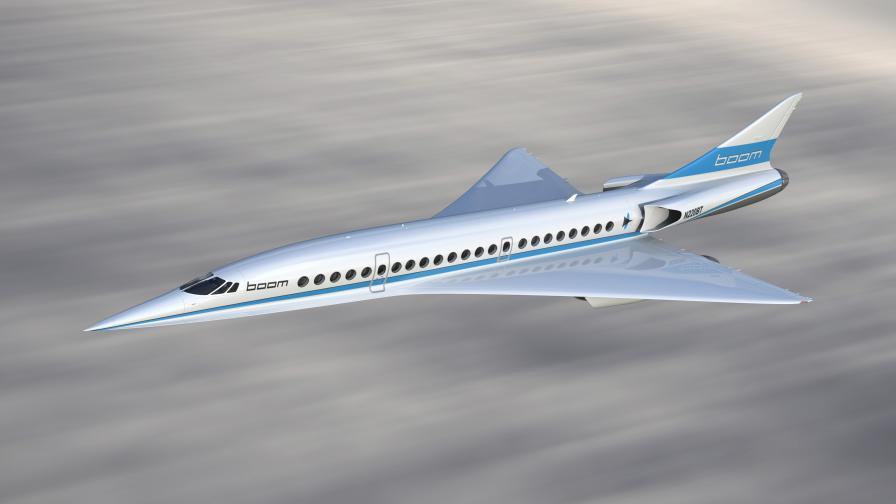 Наследникът на Конкорд ще полети през 2023 г.