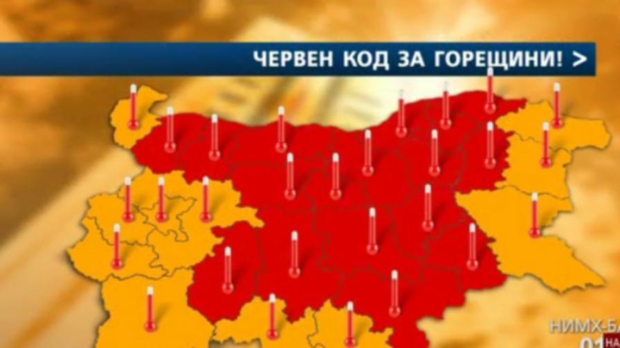 У нас по-горещо отколкото в Северна Африка