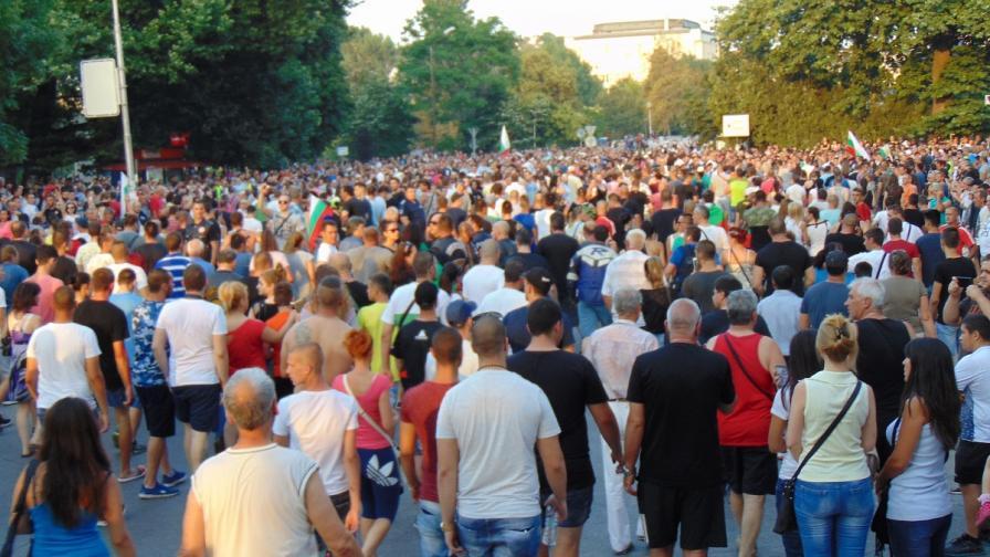 Протестът в Асеновград