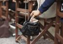 Сериен обирджия напада жени в столицата