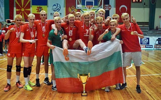 Българският национален отбор за юноши под 17 години източник: volleyball.bg