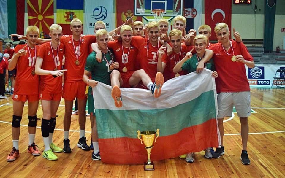 Волейболните юноши започват с Холандия на Европейското