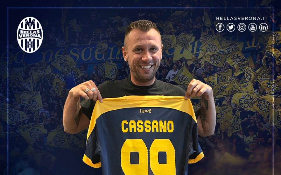 Антонио Касано стана играч на Верона