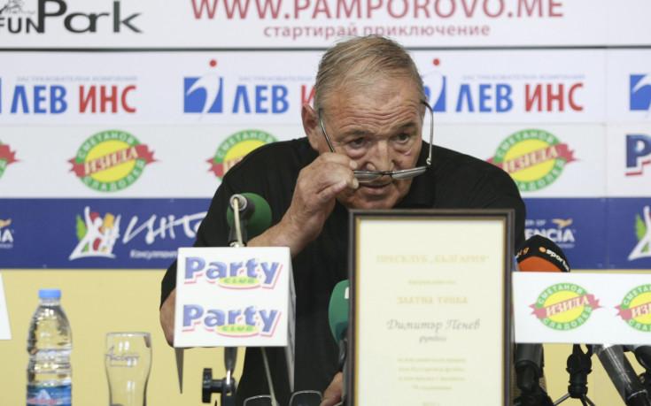 Пената: Левски игра за Лудогорец
