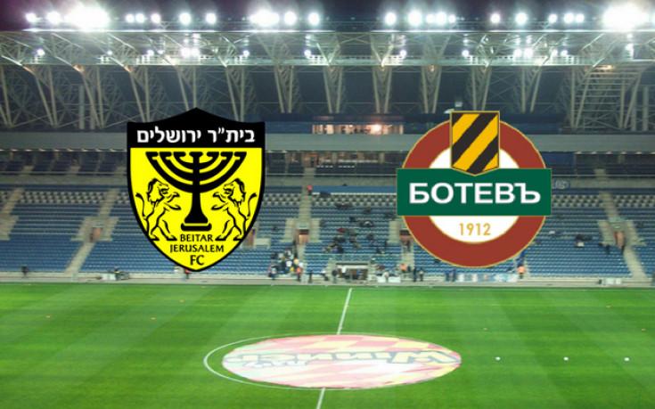 Израелският тест за Ботев