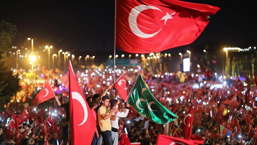 В Турция отбелязват първата годишнина от неуспешния опит за преврат