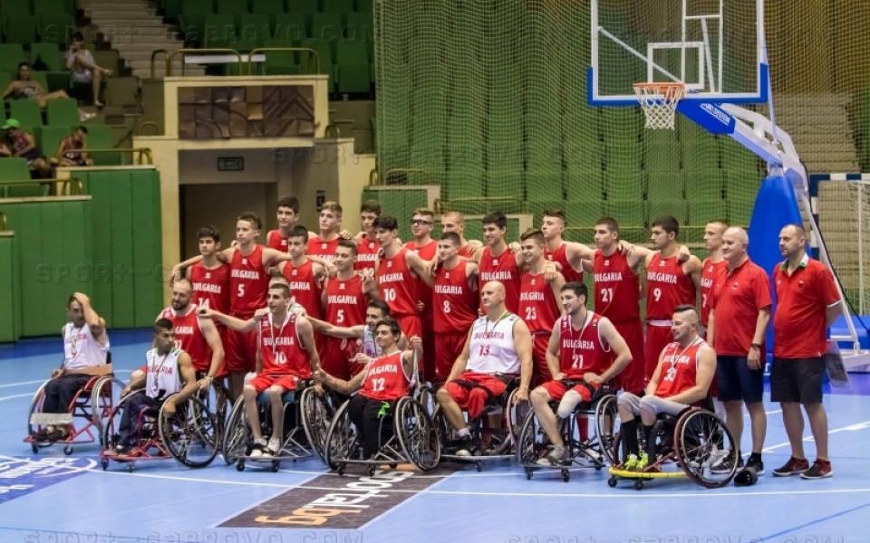 Националите по баскетбол на колички направиха демонстративен мач