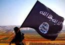 Човек от ИД тук. Къде отиват бойците от Ислямска държава