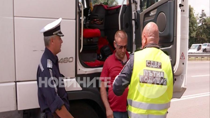 """Турски тираджия с уиски удари кола и камион на """"Тракия"""""""