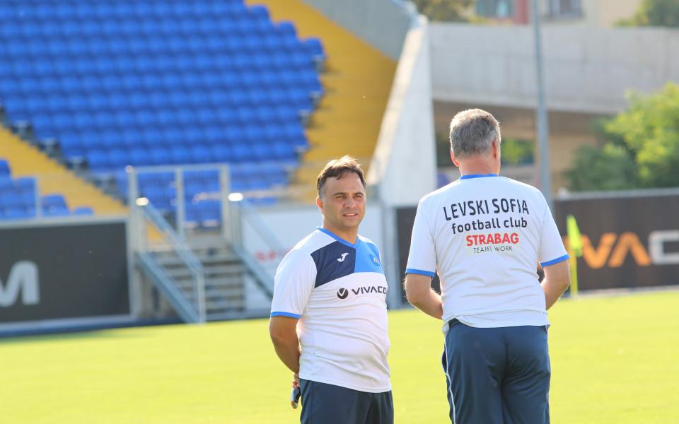 Феновете на Левски със здрава подкрепа към любимците си преди Хайдук