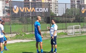 Обертан с първа тренировка с Левски