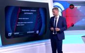 Септември гони първа победа в елита срещу Пирин