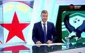 Време за дерби: ЦСКА - Лудогорец