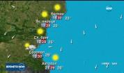 Прогноза за времето (22.07.2017 - обедна емисия)