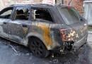 Кола пламна в Благоевград