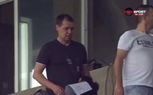 Авторитетни гости в ложите на стадиона в Овча Купел