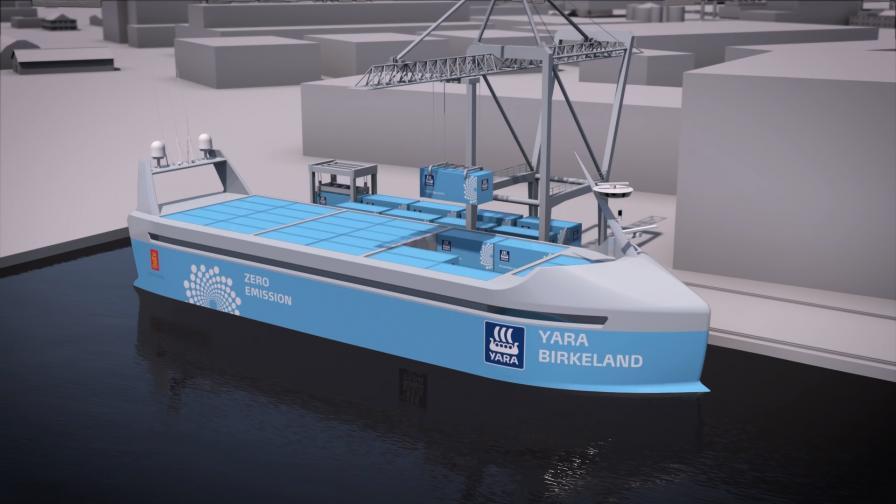 Норвежци работят по изцяло автономен електрически кораб