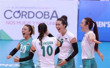 България 11-та на световното по волейбол за девойки