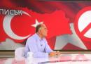 Атанасов: Цацаров и Борисов се пазят гръб в гръб