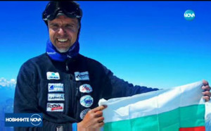 Боян Петров изкачи девети осемхилядник