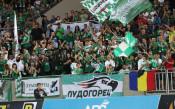 Лудогорец пуска от вторник билетите за Истанбул за ЛЕ