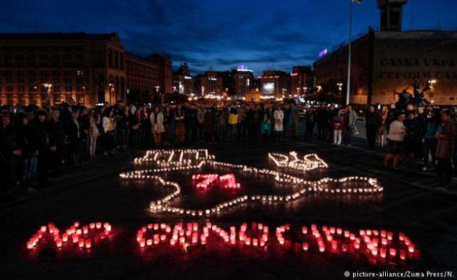 Възпоменание на депортирането на кримските татари в Киев