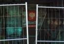 ЕК с ултиматум към Полша, Варшава: Нямате правомощия