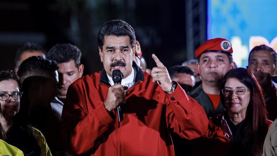 Венецуелският президент Николас Мадуро