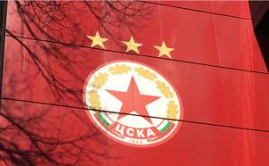 ЦСКА представя нов спонсор в четвъртък