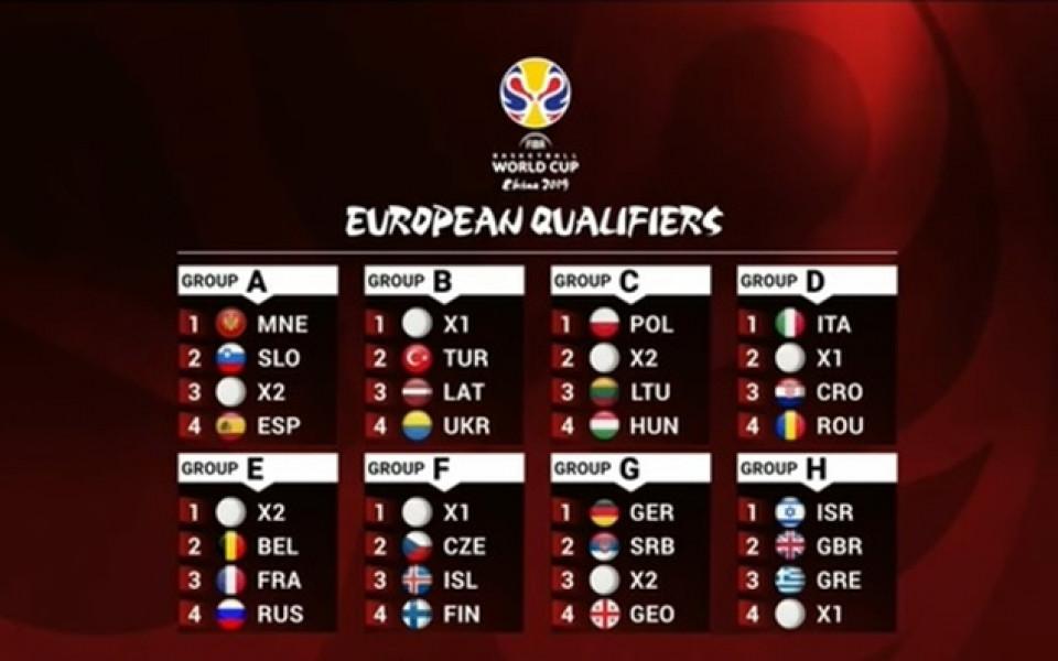 България чака Португалия, мечтае за жребия за същинските квалификации