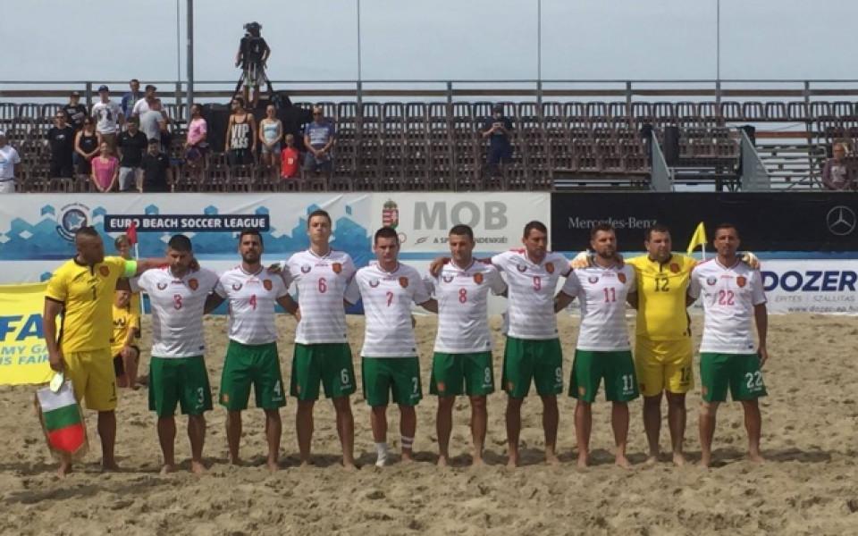 България с втора убедителна победа в Евролигата