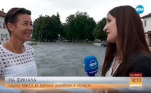 Майката на Демирева: Разочарована е, винаги скача за медал