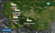 Прогноза за времето (14.08.2017 - централна)