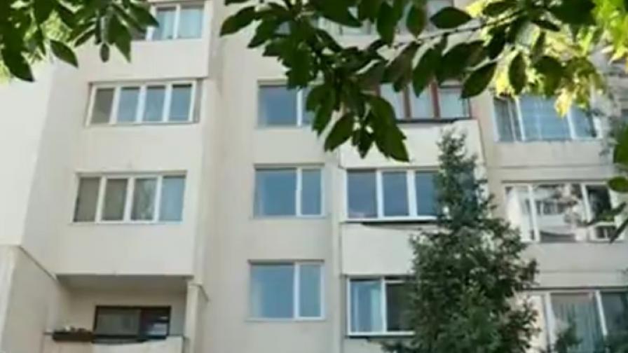 Имотна измама - как в София откраднаха апартамент